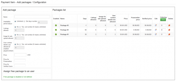 packages_backend.png