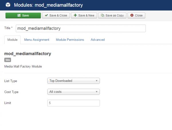 media_module.png